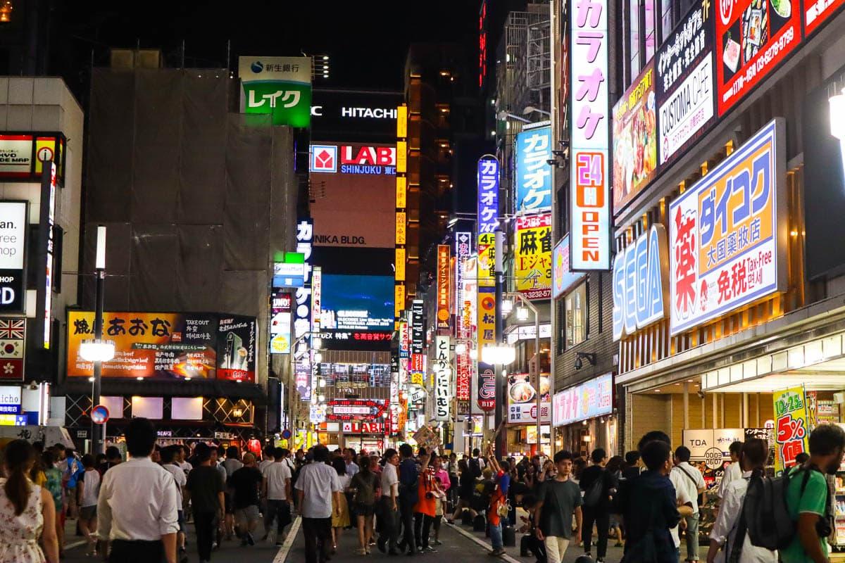 Shinjuku by night, Tokyo, Japan