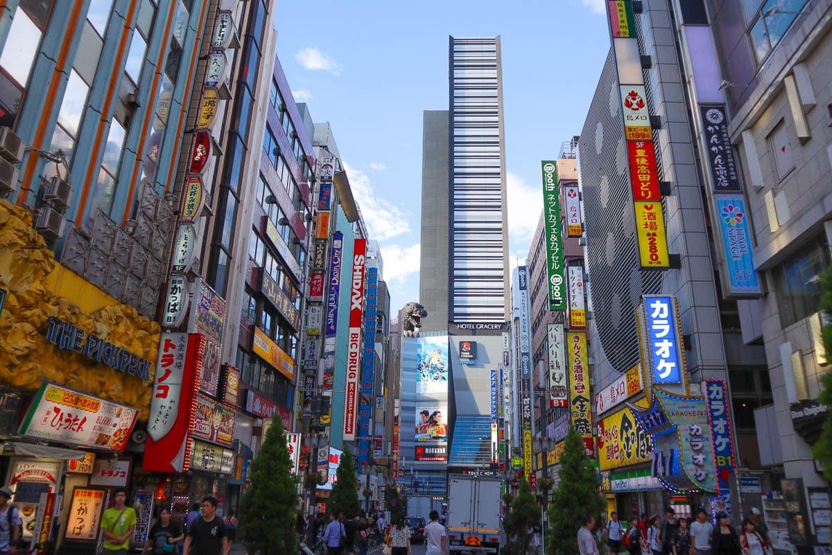 Daytime in Shinjuku, Tokyo, Japan