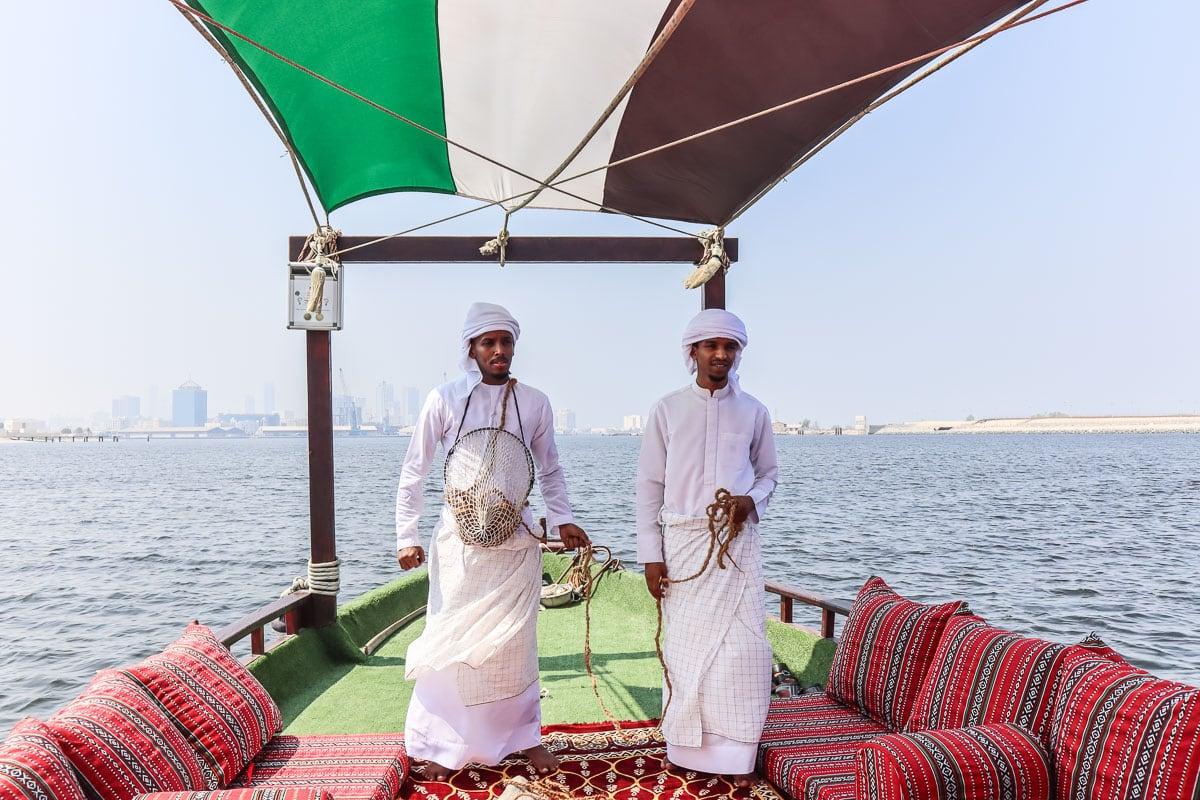 Ajman Pearl tour, UAE