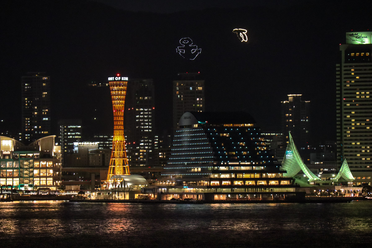 Kobe city at night