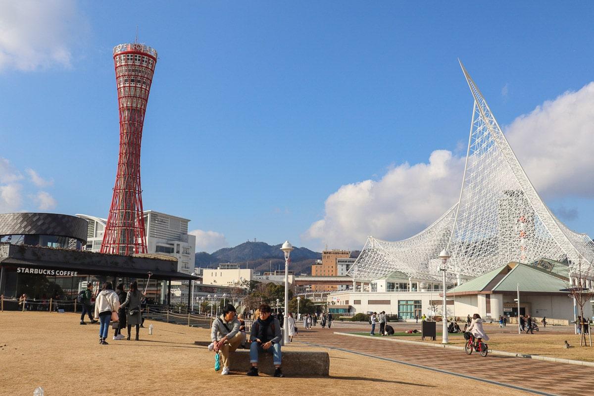 Merikan Park, Kobe