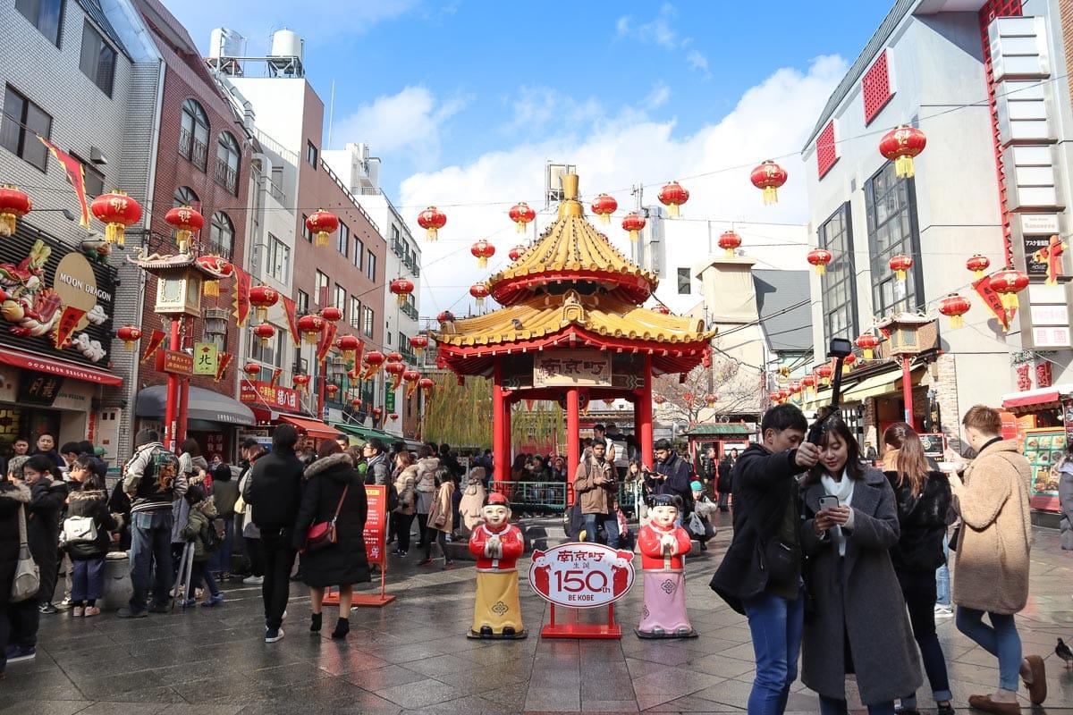 Chinatown (Nankinmachi), Kobe